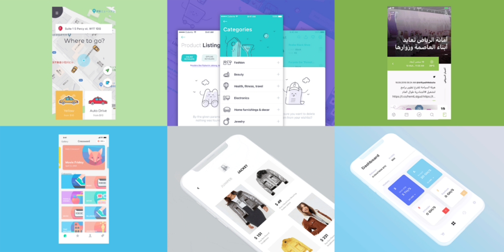 Basic of UI Design