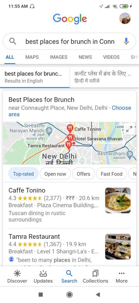 Google-voicsearch good places for brunch in connaught place